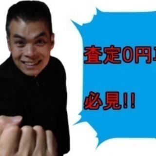埼玉 廃車 買取 古い車 過走行車 高価買取店 査定0円車必見です!