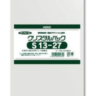 ヘイコー 透明 OPP袋 クリスタルパック テープ付 13×27...