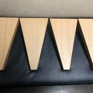 DIYなどに  『 折り畳みテーブル脚 』ナチュラル