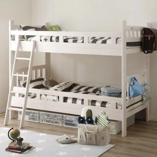 ニトリの2段ベッド【未使用品】【本日・明日限定】
