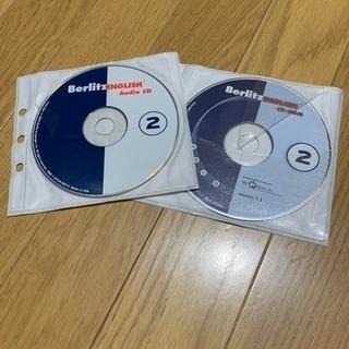 格安処分‼️ベルリッツ CD 初級クラス 下から2つ目 Berlitz