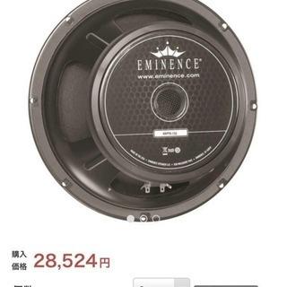 Eminence 『 Kappa-12 』Speaker  2個セット
