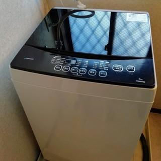 1/23までに取りに来られる方☆保証付き!洗濯機 2018年8月購入