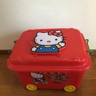 おもちゃ箱 キティ お取引き中