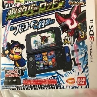 爆釣バーロッド 3DS LL ゲーム