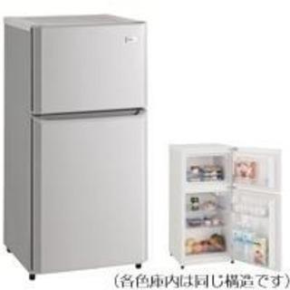 ハイアール 冷蔵庫 JR-N106E-S シルバー 2013年