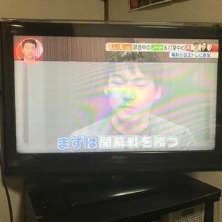 【お譲り先決まりました】三菱REA...