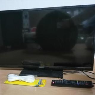 テレビ売ります!