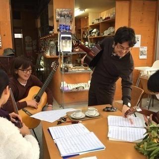 品川区西大井・下神明のギター教室