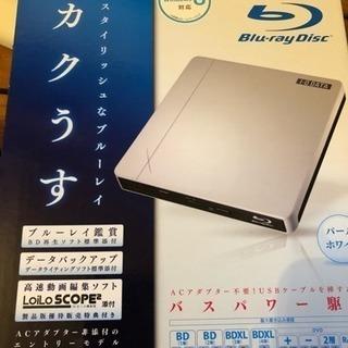新品未開封  ポータブルブルーレイディスクドライブ