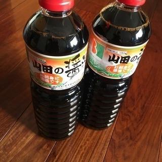 山田の醤油 1リットル×2