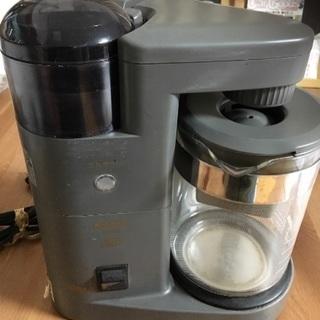 96年製ナショナル ミル付きコーヒ...