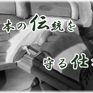 熊本県の高収入求人!個人営業!月収60万以上可