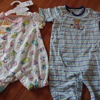 新生児衣料50~60