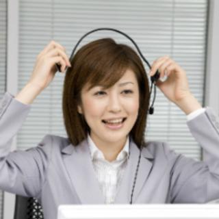 人気の区役所コールセンターアルバイト(リーダー候補)