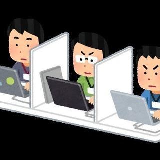 【日払いOK】×【即日スタート】💫超かんたんデータ入力作業💫