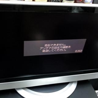 37インチテレビ
