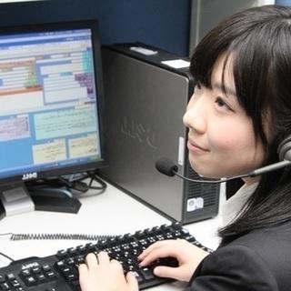 【時給UPで再募集♪】テレビ放送局の事務スタッフ募集!