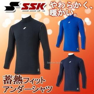 SSK 野球 蓄熱アンダーシャツ ジュニア SCEB180HLJ