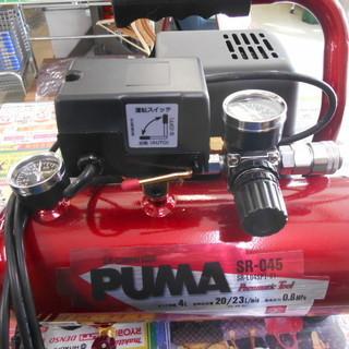 【J-1201】 FUJIWARA エアコンプレッサー S…