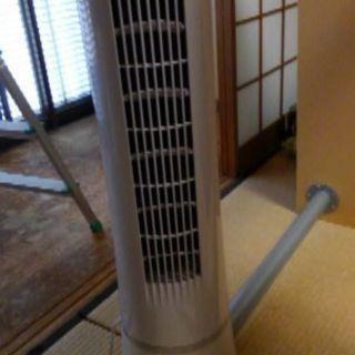 0円 冷風扇風機