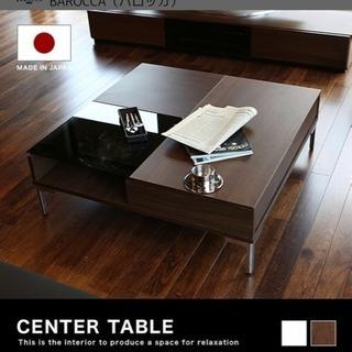日本製 バロッカ センターテーブル
