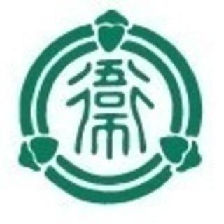 愛知県岡崎市 正社員 月給17万円 一般事務員募集!