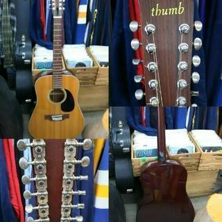 ジャパンオールドthumb 12W-200 12弦ギター