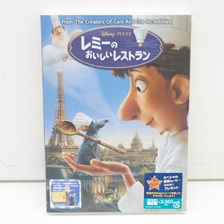 Disney/ディズニー PIXAR/ピクサー レミーのおいしい...