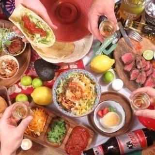 こくら楽食の旅「タコスでメキシコ気分を堪能♪」