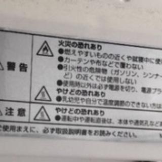 パネルヒーター【断捨離】
