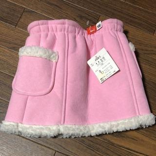 新品のあったかスカートサイズ100センチ