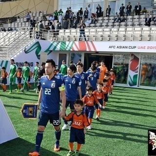 本日20時キックオフ!第17回アジアカップ(2019 AFC A...