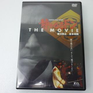 DVD 静かなるドン 香川照之・喜多嶋舞他  ※値下げ