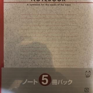 新品未開封 B5 キャンパス ノート5冊セット 大学ノート A罫...
