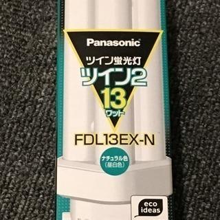 Panasonic FDL13EX-N ツイン蛍光灯 ツイ…