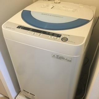 引き取り決まりました! 洗濯機お譲りします。2014年製。