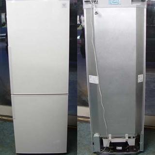 値下げ!SHARP/シャープ SJ-PD27Y 冷凍冷蔵庫 270...