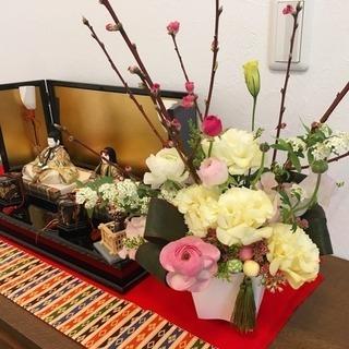 2/27(水)🌸お雛様アレンジメントレッスンのお知らせ🌸