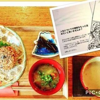 第18回 意識のエクササイズ & 酵素玄米の朝ごはん 朝活♪(残席2)