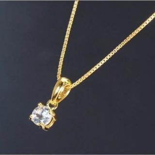 【新品綺麗😍】アクアマリン ネックレス チェーン14k
