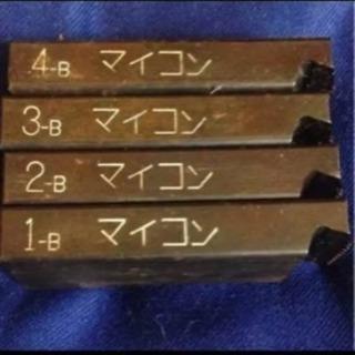 工具‼️ねじ切り機 替え刃‼️マイコンSONE ‼️