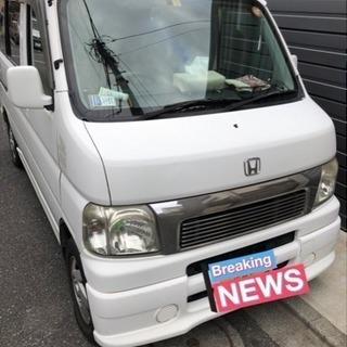 バモス L 平成14年式今月中に売りたいです!
