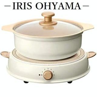 【新品・箱付】アイリスオーヤマIH調理鍋セット(白)
