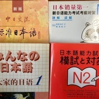 一起愉快地学习日语吧!