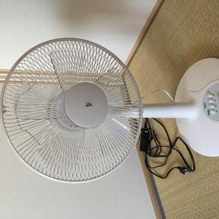 ヤマゼン 愛好者 YLT-H301 (Fan Yamazen Y...