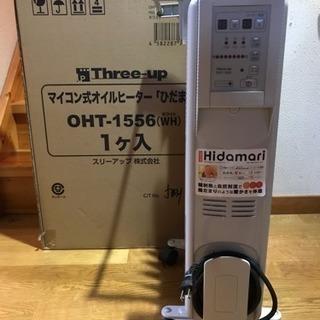 Hidamariオイルヒーター売ります