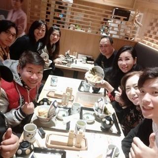 コミュニティの中で英会話を身につけよう❣️ - 名古屋市