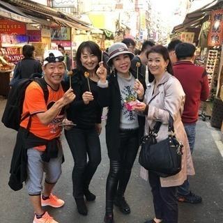 コミュニティの中で英会話を身につけよう❣️ − 愛知県