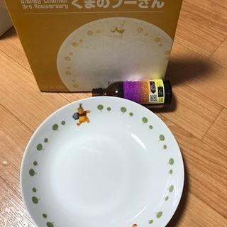 プロフ必読!未使用プーさんパスタ皿4枚。